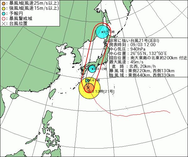 台風21号2018進路予報