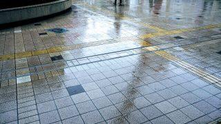 台風21号2018最新情報・大阪や京都、関東への影響は?