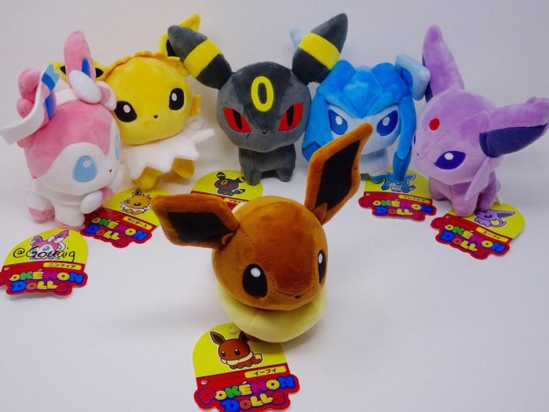 pokemon Dolls Evoli