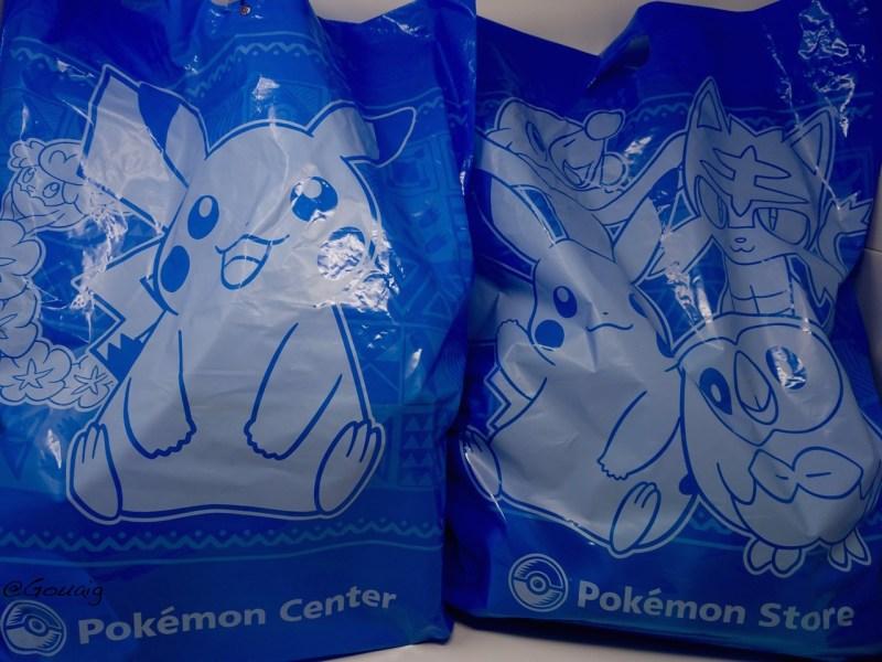 shopping pokemon Center