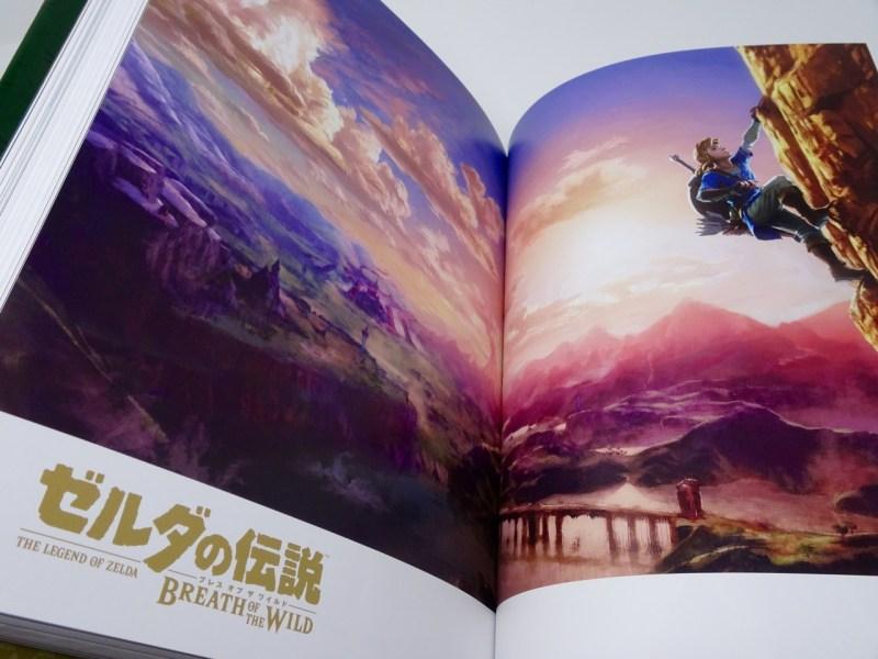 Zelda Hyrule Graphics - Art and Artifact