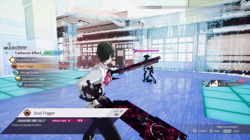 Test The Caligula Effect: Overdose