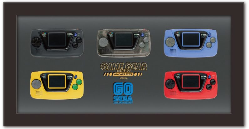 Game Gear Micro collector