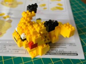 Nanoblock pikachu