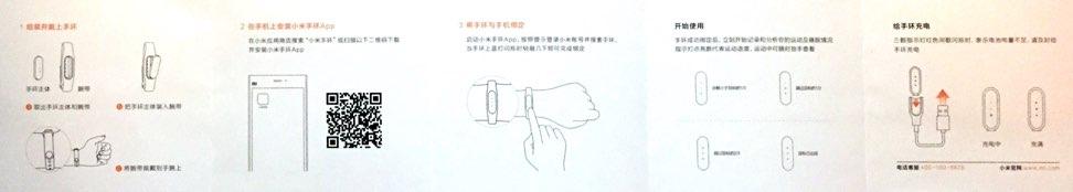 xiaomi-mi-band-instrucciones-pulsera