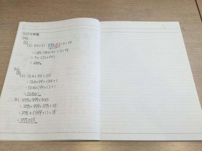 20150321_02