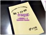 小6 Y・Mさん 神戸女学院合格への道 28回目