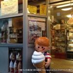 アーモンド洋菓子店(三軒茶屋)でソフトクリームをペロリ