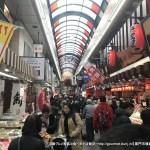 黒門市場商店街(大阪)で「安くて美味い」を探し食べ歩き