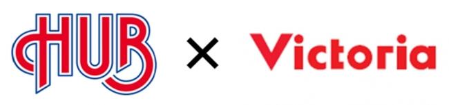 英国風PUB「HUB」× スポーツ専門店「ヴィクトリア」コラボキャンペーン! スポーツ用品購入で「HUB」と「82」で使えるドリンククーポン券をプレゼント