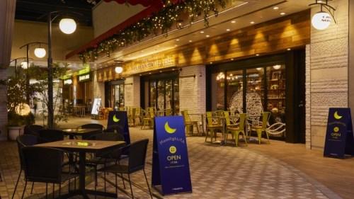 サンシャインシティ40周年記念企画「Moonlight City」~アルパ「Moonlightバル」にて夏の新メニュー登場!~