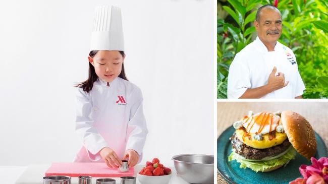 東京マリオットホテル Kids' Marriott Vol.7 Hawaiian Cooking School 2018(キッズマリオット ハワイアン クッキング スクール)