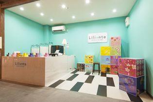 7月1日店舗OPEN!『チョコとラムネが出会ったら?!』 ポリっと爽やか新感覚のお菓子を楽しめる 『Lilionte (リリオンテ)』。奈良の新しいお土産に。