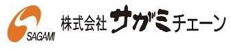 「和食麺処サガミ」7 月 13 日より 『夏の大感謝祭』 第 1 弾を開催