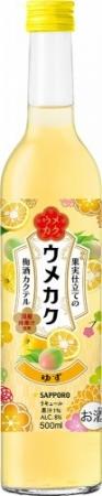 「ウメカク 果実仕立ての梅酒カクテル ゆず」を新発売
