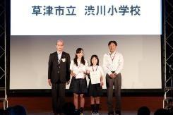 「第25回コカ・コーラ環境教育賞」8月の最終選考会に参加する15団体が決定!