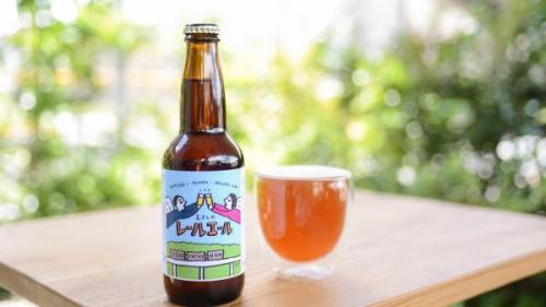 武蔵野市初!ビール醸造所立上げ記念 オリジナルクラフトビール「むさしのレールエール」 発売
