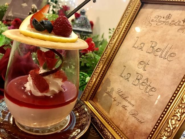 まるで魔法の薔薇!美女と野獣のカフェから夏の新メニューが登場