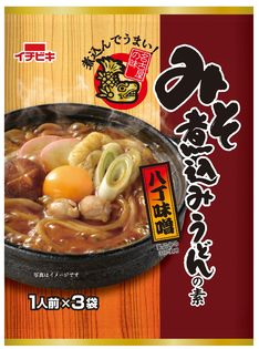 名古屋の味が手軽に楽しめる!みそ煮込みうどんの素・ カレー煮込みうどんの素を8月20日に発売