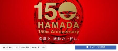 facebookトップページ画像