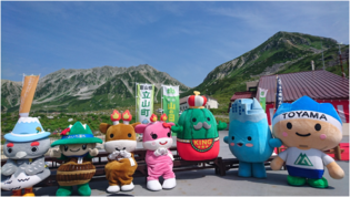 富山県・立山の魅力が満載のイベント 「第3回 立山。山の日ウィーク」を8月8日~12日に開催