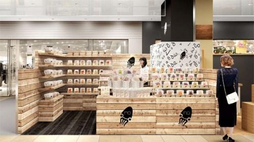 日本初 珍味・おつまみGIFT専門店珍味ブランド『Hotaru no Hikari』    LUCUA osaka店 グランドオープン