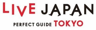 「LIVE JAPANインバウンドレポート」Vol.5  外国人に人気の屋台グルメを発表!
