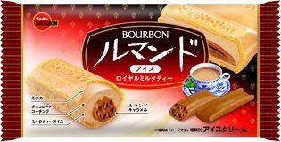 """ブルボン、「ルマンドアイス」のおいしさを紅茶の香りにのせて """"ロイヤルミルクティー""""を 九州・沖縄地域で9月3日(月)に販売開始! ~ ルマンドアイスのご好評にお応えして第2弾登場 ~"""