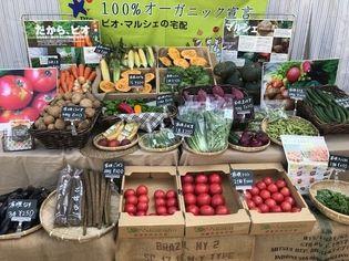 有機野菜の「ビオ・マルシェの宅配」、 IKEA福岡新宮で開催の 「サステナIKEA福岡新宮」に出店
