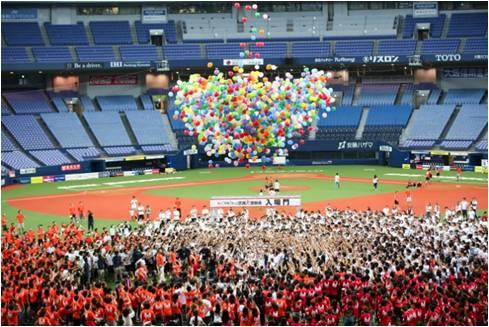社員・アルバイト5,000人が参加!日本最大規模の社内運動会 「1&Dグループ感謝大運動会」8月6日(月)に京セラドーム・福岡国際センターにて同時開催!