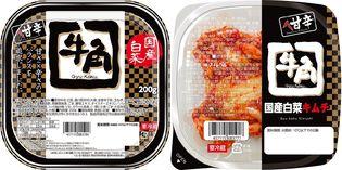 人気焼肉店「牛角」監修  国産白菜使用・濃厚な甘辛味が特徴のキムチ9月1日新発売