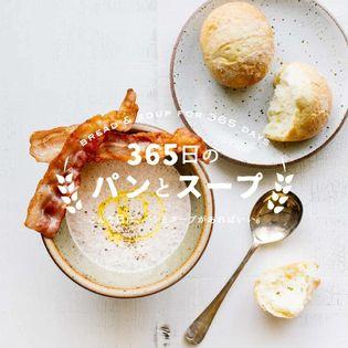 """現代版「一汁一菜」を365名のインスタグラマーが動画レシピ連載  """"macaroni×Pan&""""期間限定で9月1日から共同展開"""