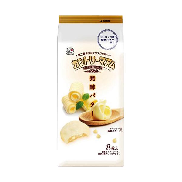 絶対に食べたい! 不二家 カントリーマアム「発酵バター味」が9月11日(火)新発売。ファミリーマート先行