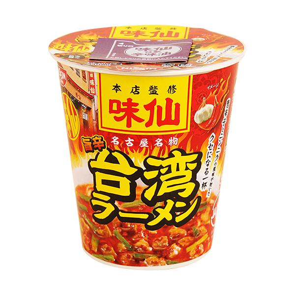 名古屋の人気店「味仙」の台湾ラーメンがカップ麺に!ファミリーマート限定で販売中
