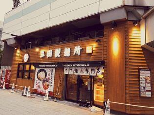 三田製麺所  関西エリアに続々新店  阪神野田店&泉北店が一挙にOPEN!