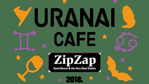原宿の隠れ家カフェとコラボ!気軽に「占い」ができる「URANAI CAFE」が期間限定でオープン!