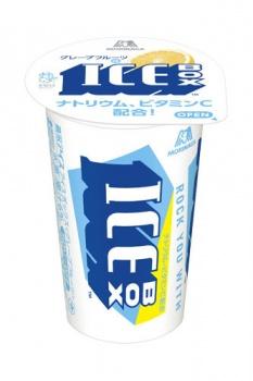 森永製菓「アイスボックス<グレープフルーツ>」9月17日(月)より再販売
