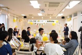 熊本で1日1,000箱の販売実績を誇る日本最大級のたまごの直売所 「コッコファーム」が食の聖地・築地にて開催した 「#コッコぱっとレシピ」キャンペーン授賞式事後レポート