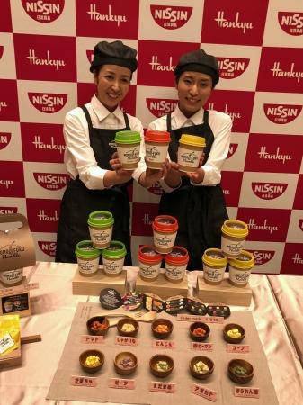 「阪急うめだ本店」×「日清食品株式会社」コラボブランド、『MOMOFUKU NOODLE』を発表しました。