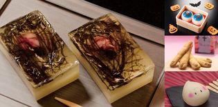 和菓子でハロウィン気分を盛り上げる!菓子匠末広庵が 「封印されし羊羹」「目玉の水まんじゅう」等、4商品を発売