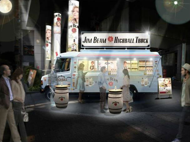 「ビームハロウィン」を東海エリアで開催!10月26日より期間限定ストアが名古屋市栄にオープン。更に「ジムビームコーラ缶」発売開始!飲食店200店舗とのコラボも。