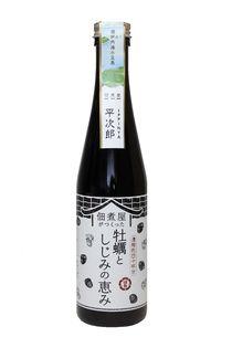 香川・小豆島のつくだ煮メーカーが『牡蠣としじみの恵み』を発売  牡蠣としじみの旨味を凝縮したエキスを配合した調味料