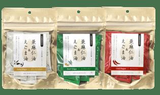 かけるオイルで人気のオメガ3オイルを含んだ栄養機能食品 「ボタニカルオイルミックスシリーズ」3種を10月5日発売! 亜麻仁油とえごま油のブレンドオイルを個包装
