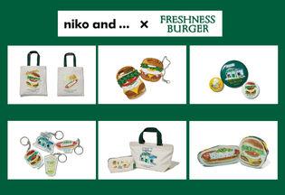 「niko and ...」×「フレッシュネスバーガー」 人気メニューをイラストにした可愛いコラボアイテムが 10月15日(月)より全国の「niko and ...(ニコアンド)」にて発売!