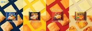【雪印メグミルク】 「スライスチーズ」新TVCM「パリパリスライス逆再生レシピ」篇 2018年10月20日(土)よりオンエア