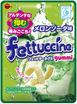 ブルボン、メロンとソーダの爽快感 「フェットチーネグミメロンソーダ味」を11月6日(火)に新発売!