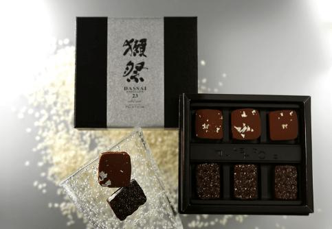 パーティーシーズンにおすすめ!大人気の日本酒「獺祭」がチョコレートに!「ショコラティエ パレ ド オール 獺祭ショコラ」