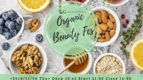 体験型フェス「Organic Beauty Fes」開催