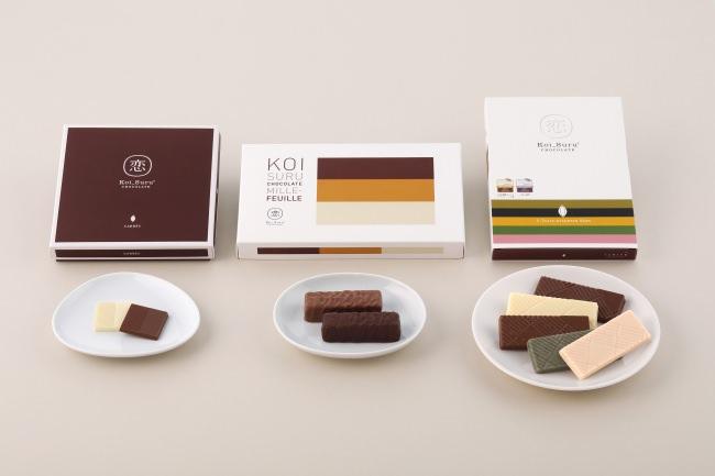 白い恋人のチョコレートから生まれた「恋するチョコレート」  新ラインナップに「ミルフィーユ」 「キャレ」 「5種アソート」が登場