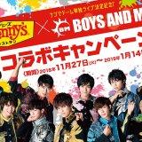 デニーズ×BOYS AND MEN  愛知・岐阜・三重限定コラボキャンペーン